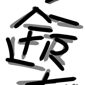 fr simbol