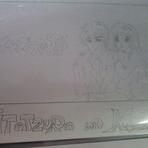 itatzura_na_kiss_51132.jpg