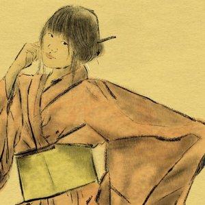 geisha_78086.JPG