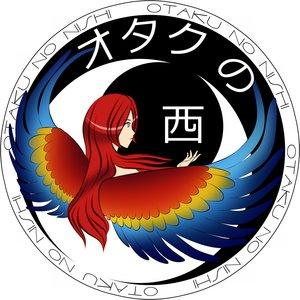 otaku_no_nishi_color_79023.png