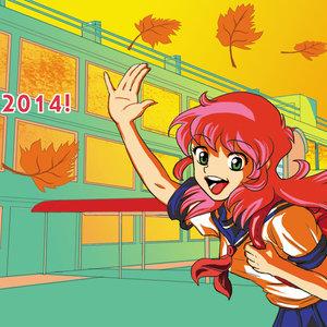 bienvenido_otono_85908.jpg