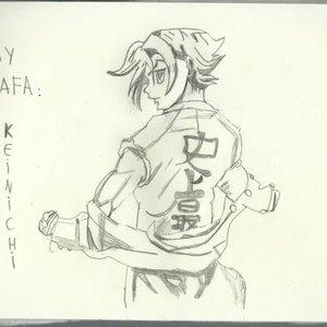 Keinichi