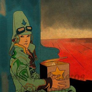 Starwatcher fanart.
