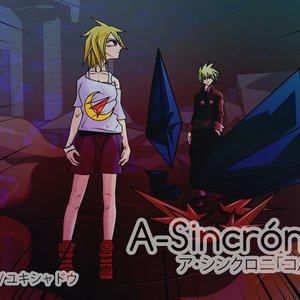 a_sincronic_wallpaper_88571.jpg