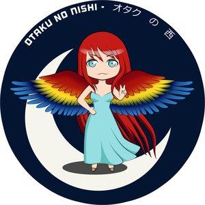 kamaya_hoshi_otaku_no_nishi_89081.png
