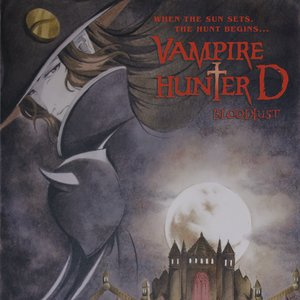 Cartel Vampire Hunter D