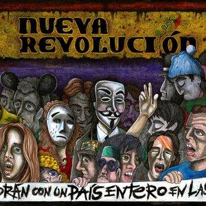 NuevaRevolucion._Obra_Terminada_226483.jpg