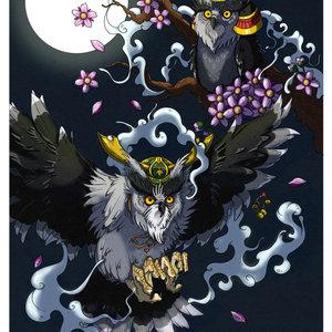 Oriental Owl