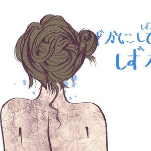 SHIZUKANISHITE2_240414.jpg