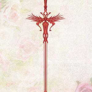 espada_217562.jpg