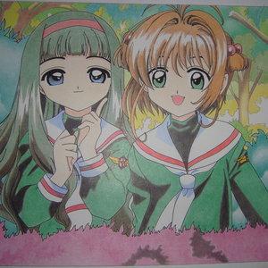 Dante_2006_dibujo_de_sakura_card_captors_267862.JPG