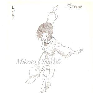 Shizune_268488.jpg