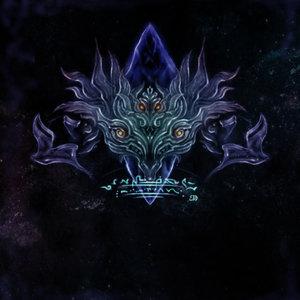 EternalDarkness Logo