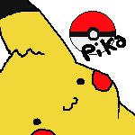 Avatar_Pokemon_287441.png
