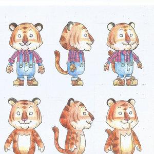 tigre_290861.jpg