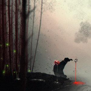 Sombra del bosque