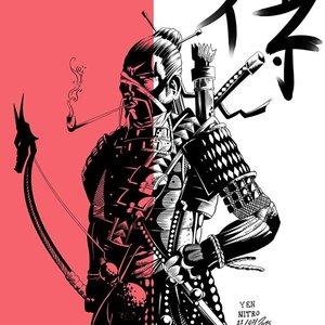 samurai_293589.jpg
