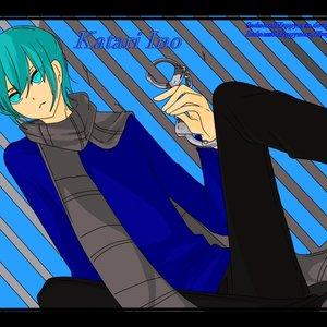 katari_ino_313339.jpg