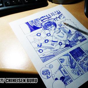 CHIHEISEN_BURU_301211.jpg