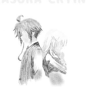 asura_cryin_339535.jpg