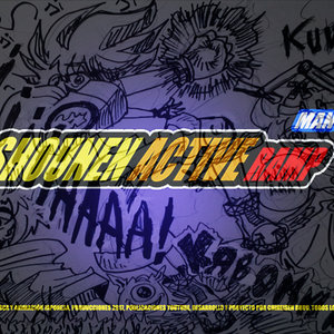 CARTEL_OFICIAL_SHOUNEN_ACTIVE_RAMP_MANGA_copia_305661.jpg