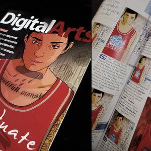 Digital Arts nº. 13