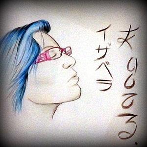 ahishiteru_365884.jpg