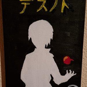 Cuadro Kira