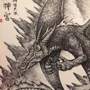 dragon_396692.jpg