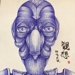 alien2_397685.jpg