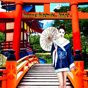 paisage_kioto_399365.jpg