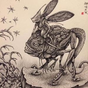 criatura5_399904.jpg