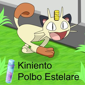 Kiniento_Meowth_383040.png