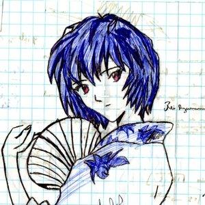 REI_KIMONO_413079.jpg
