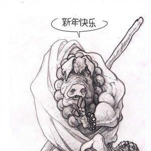 chino_def_384424.jpg