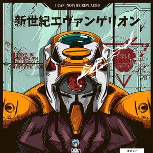 Evangelion Poster - EVA 00
