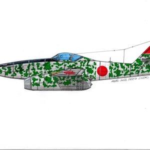 Nakajima Ki-201 Karyū キ201 火龍