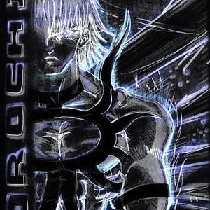 Orochi (KoF97)