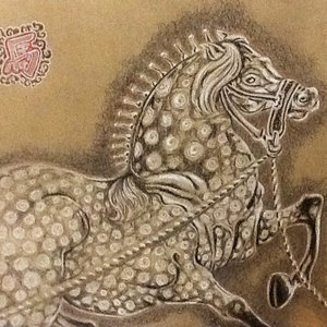 Caballo chino