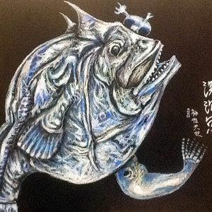 Pez abisal 深海魚