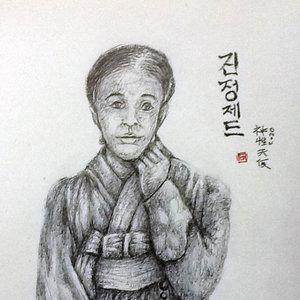 Coreana
