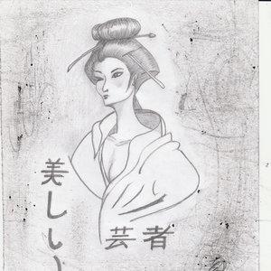 Utsukushi Geisha