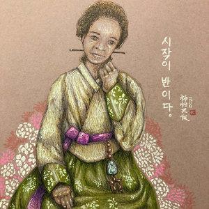 korean_468724.jpg