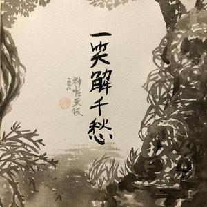 chinese_472956.jpg