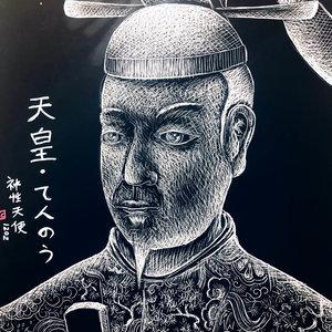 japanese_emperor_473716.jpg