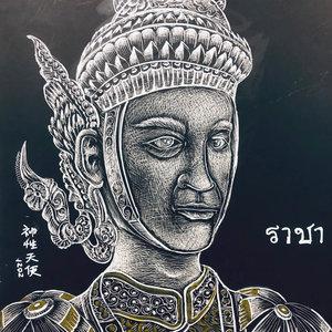 thai_king_474063.jpg