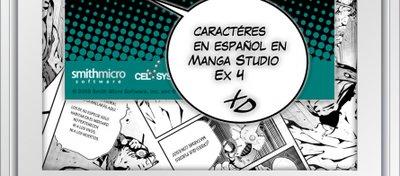 textos_en_manga_studio_ex_38210.png