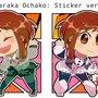Uraraka_Ochako2_344800.png