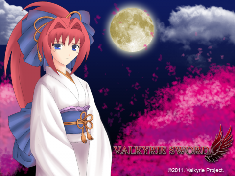 cherry_blossom_at_the_night_37282.png