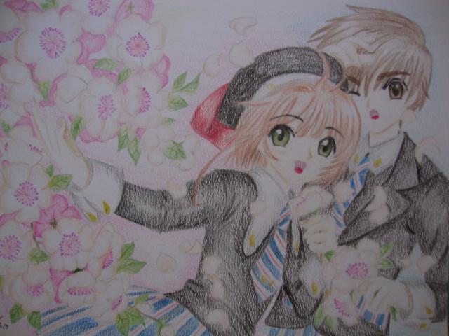 sakura_y_shaoran_58144.JPG
